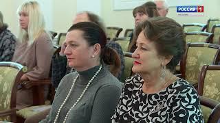 В Костроме обсудили, как развивать в регионе профессиональное искусство