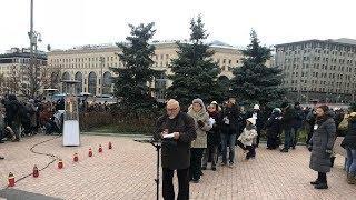 Акция «Возвращение имен» у Соловецкого камня в Москве / LIVE 29.10.18