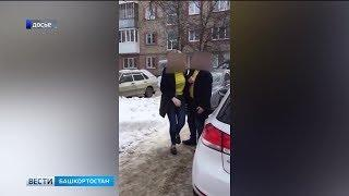 Скандально известного экс-полицейского в Башкирии осудили за избиение задержанного