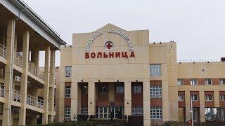 Качество питания в ОКБ Ханты-Мансийска подтвердили сертификатом