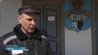 В Саратовской колонии прошли пожарные учения