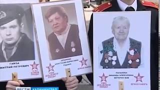 День Победы отметили в Госпитале для ветеранов войн