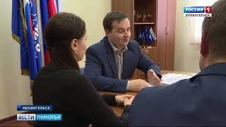 """""""Единая Россия"""" берёт курс на обновление партии"""