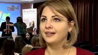 В Ярославле выбирают лучшую маму-предпринимателя
