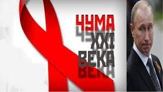 Количество ВИЧ-инфицированых в Москве за год увеличилась на 20%, в некоторых регионах — на 100%
