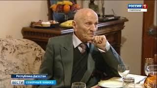 Что связывает жителя Дагестана и Александра Дюма-отца