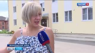Вести-Псков 01.08.2018 11-40
