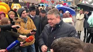 В Ставрополе открылась праздничная масленичная ярмарка