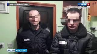 В Волгоградской области пресечена попытка доставки телефонов в колонию