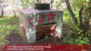Бомбоубежища в Петрозаводске отдали бизнесу