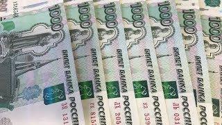Обманул пенсионеров на 2,5 миллиона - серийного мошенника задержали в Ханты-Мансийске