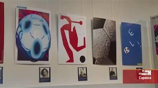 Всё о спорте и о футболе – в плакатах бразильских дизайнеров и произведениях мастеров Мордовии