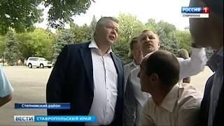 Губернатор Ставрополья посетил восток края