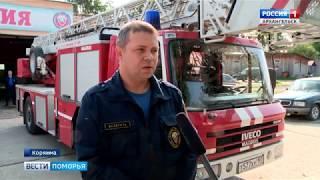 В пожарных частях региона — поступление спецтехники