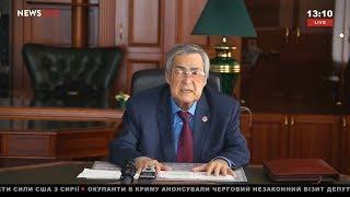 Губернатор Кемеровской области Аман Тулеев ушел в отставку 01.04.18