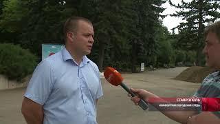 """""""День Лайв"""" 11 июля 2018"""
