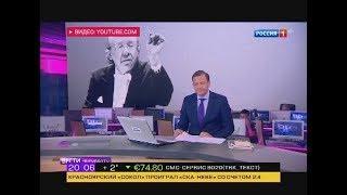 ФБК выпустил новое расследование про журналиста и ведущего Сергея Брилева