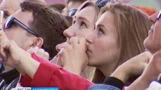 Матч между Англия-Бельгия в Калининграде посетят болельщики из 24 стран мира
