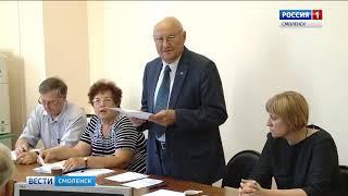 Смоленские ветераны обсудили проблемы медобслуживания пожилых людей