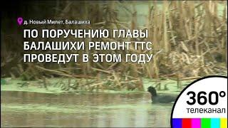 Наводнение в Балашихе
