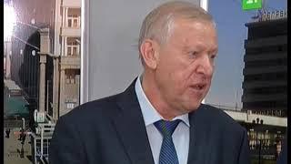 В Челябинске введен режим повышенной опасности