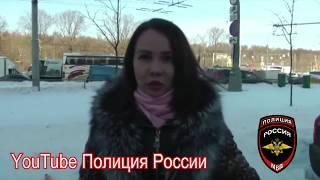 Полиция России-АВТОБУС .КРАЖА СОТОВОГО ТЕЛЕФОНА