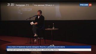 Кинокритик Антон Долин расскажет новосибирцам о новом фильме Ларса фон Триера
