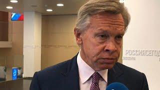 Пушков: «Отношения с Венгрией важны, но есть и другие страны»…