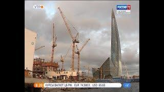 Вести Санкт-Петербург.Утро от 2.11.2018
