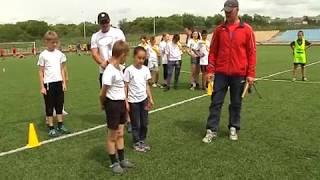 Более 100 школьников приняли участие в фестивале спорта в Биробиджане(РИА Биробиджан)
