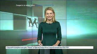 Хоккей-24 - 16.03.18
