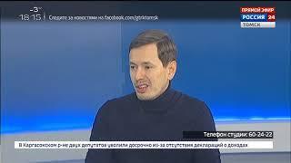 Интервью. Александр Калинин, директор томской IT-компании
