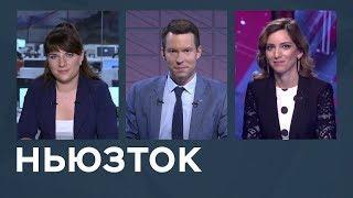 Ответ Навального, снос исторических зданий и победа велосипедиста-трансгендера / Ньюзток RTVI