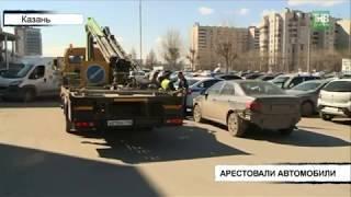 Арест двух автомобилей - ТНВ