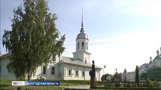 Вологда набирает популярность у паломников