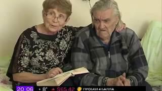Механизм повышения пенсионного возраста