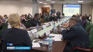 Какое имя получит уфимский аэропорт: проголосовало 1500 жителей Башкирии
