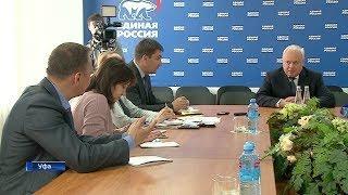 «Единая Россия» завершила приём заявок на праймериз