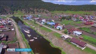 В Башкирии откроется новый природный парк
