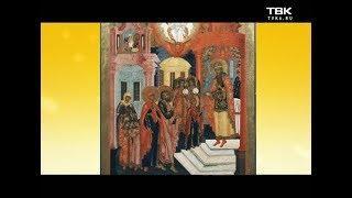 Слово Митрополита: введение во храм Пресвятой Богородицы