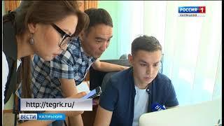 Продолжается прием вопросов от граждан на прямой эфир с Главой Калмыкии