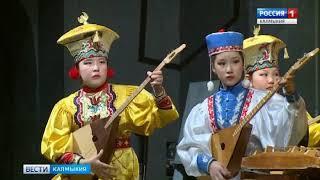 В Калмыкии поощрены лучшие работники сферы культуры