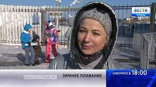 Чемпионат мира по зимнему плаванию состоится во Владивостоке