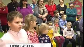 Фонд «Святое Белогорье против детского рака» стал лауреатом всероссийской премии «Будем жить»