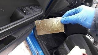 По дороге в Лянтор задержали наркодилера с гашишем