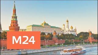 """""""Утро"""": дождливая погода ожидается в столице - Москва 24"""
