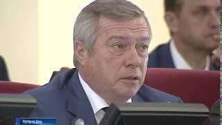 Василий Голубев потребовал полностью очистить Ростов от мусора до ЧМ-2018