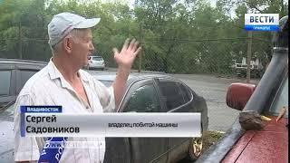 «Вести: Приморье»: во Владивостоке гидравлические испытания поставили асфальт на дыбы