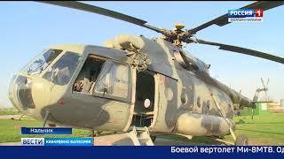 Вести  Кабардино Балкария 12 04 18 17 40