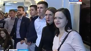 Стали известны победители проекта «Бизнес-идея 2018» в Иванове